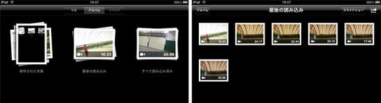 Ipad_cameraroll_video